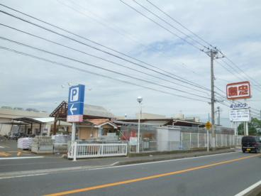 島忠ホームセンター 松戸店の画像1
