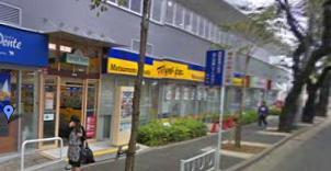 マツモトキヨシ セブンタウン常盤平店の画像1