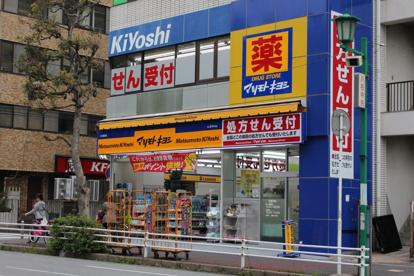 マツモトキヨシ 八柱駅前店の画像1