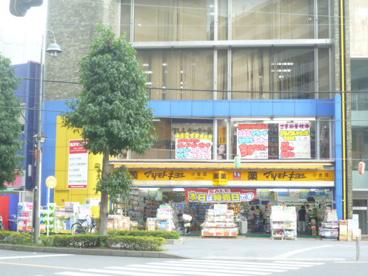 マツモトキヨシ 小金店の画像1