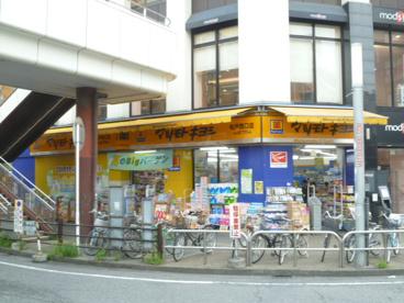 マツモトキヨシ薬松戸西口店の画像1