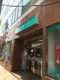 城北信用金庫 赤羽西支店の画像1