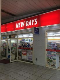NEWDAYS 赤羽駅店の画像1
