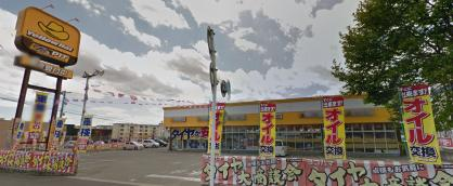 イエローハット大田原店の画像1