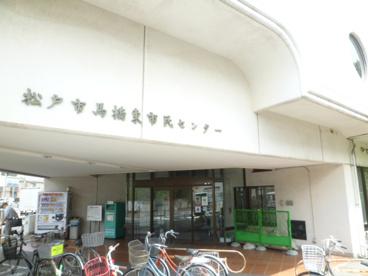 松戸市立図書館 馬橋東分館の画像1