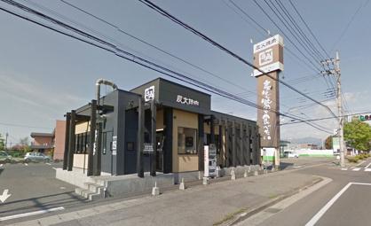 牛角大田原店の画像1