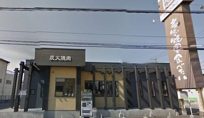 牛角大田原店の画像2