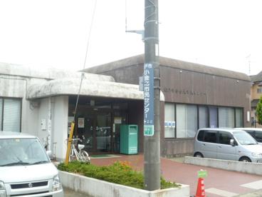 松戸市立図書館 小金北分館の画像1