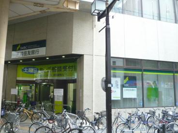 三井住友銀行 松戸支店の画像1