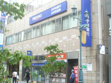 みずほ銀行 松戸支店の画像1