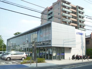 株式会社京葉銀行 松戸支店 の画像1
