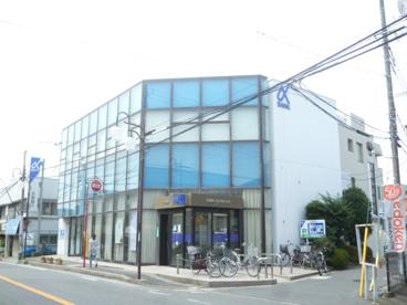 株式会社京葉銀行 松戸新田支店の画像1