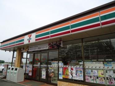 セブンイレブン下田島店の画像1