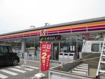 サークルK 倉敷中島松之内店の画像1