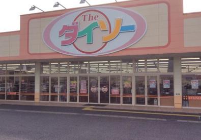 ザ・ダイソーとりせん下田島店の画像1