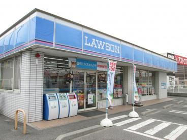 ローソン 倉敷中島店の画像1
