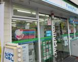 ファミリーマート 大倉山駅前店