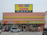 古本市場 中島店