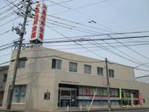 水島信用金庫 中島支店