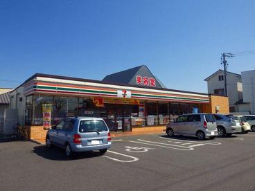 セブン−イレブン 四日市十七軒町店の画像1