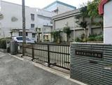 横浜市立 汐入小学校