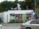 浦添内間郵便局
