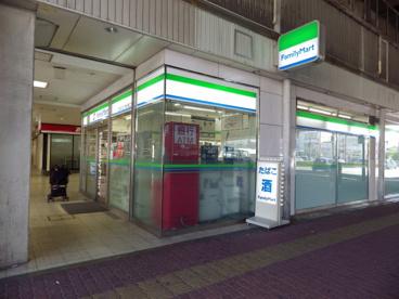 ファミリーマート 近鉄四日市駅南口店の画像1