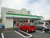ファミリーマート四日市塩浜街道店
