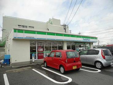 ファミリーマート四日市塩浜街道店の画像1