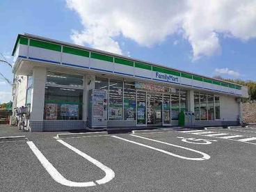 ファミリーマート四日市羽津店の画像1