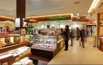 ファミリーマート・EXPASA御在所上り店の画像1
