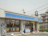 ローソン L_四日市中川原