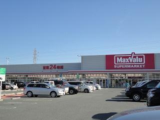 マックスバリュ・生桑店の画像1