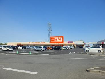 ザ・ビック 菰野店の画像1