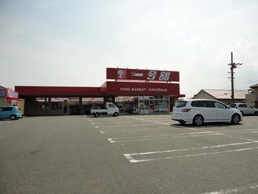 一号舘陽光台店の画像1