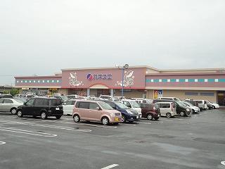 カネスエ日永店の画像1
