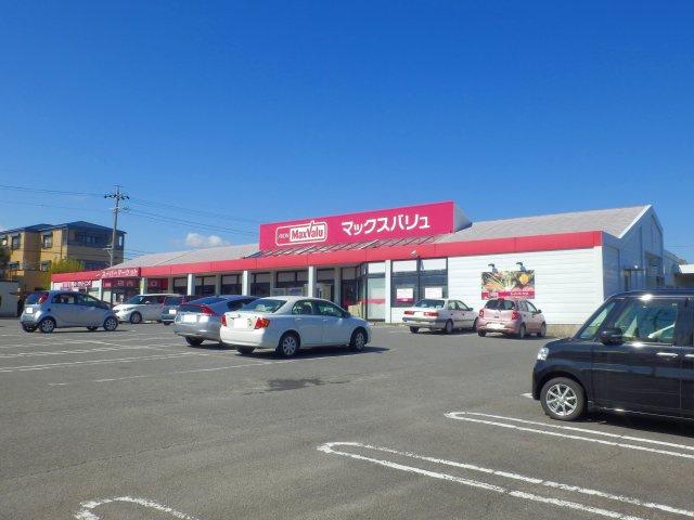 マックスバリュー四日市店の画像