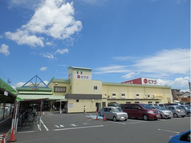 ピアゴ久保田店の画像