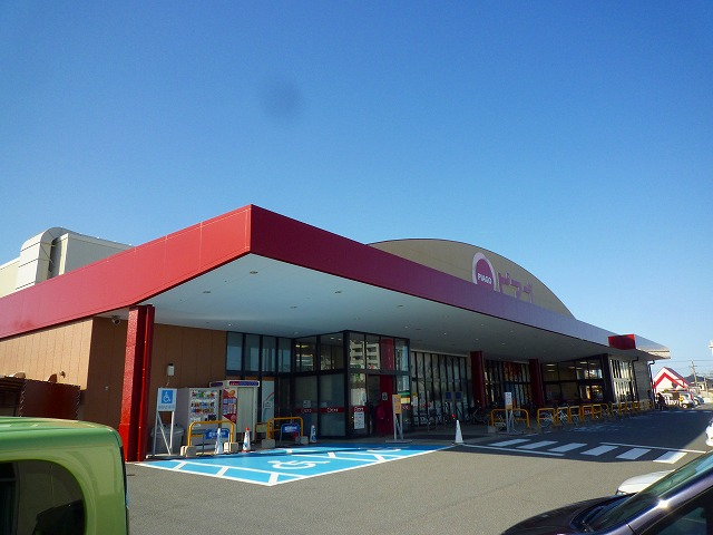 ピアゴ阿倉川店の画像