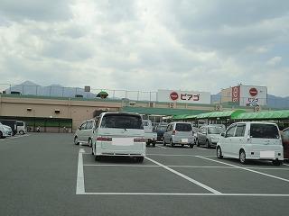ピアゴ菰野店の画像