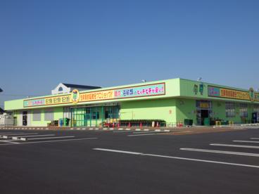 タチヤ四日市店の画像1