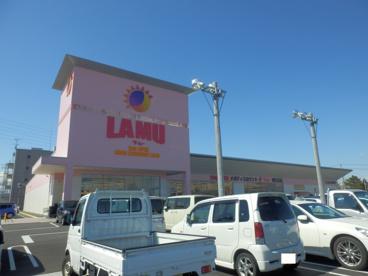 ラ・ムー四日市店の画像1