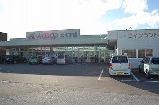 JA三重四日市Aコープ 北くす店の画像1