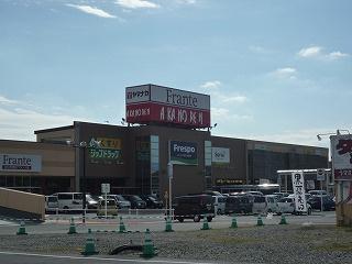 フレスポ四日市富田の画像1