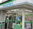 ファミリーマート 東寺尾四丁目店