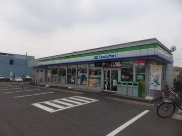 ファミリーマート四日市日永店の画像1