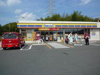 ミニストップ四日市垂坂店の画像1