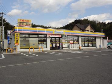 ミニストップ四日市山田町店の画像1