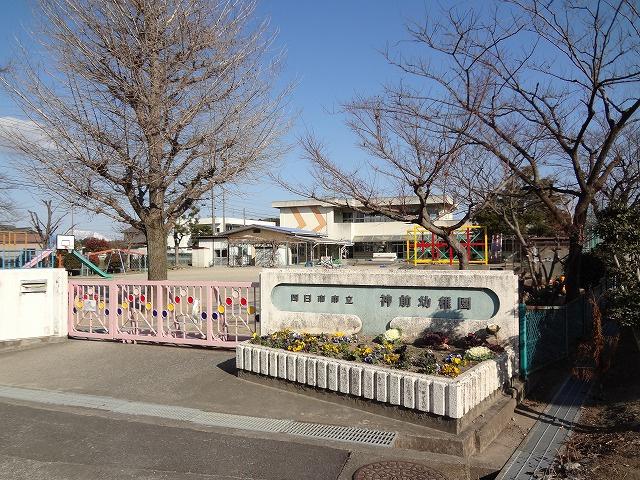 神前幼稚園の画像