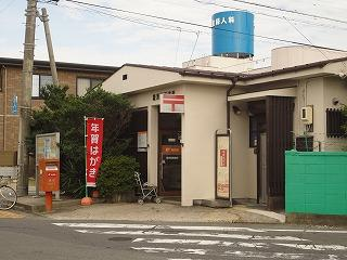 富洲原郵便局の画像1